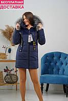Теплая женская зимняя короткая куртка с мехом чернобурки, разные цвета. Бесплатная доставка