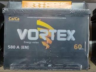 Акумулятор Vortex 60A 580En (+ -)