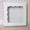 Коробка для пряников 15х15х3см. (с окошком белая)