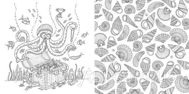 агублений океан. Розмальовка-антистрес | Джоанна Басфорд, Крамниця дитячих книжок ― vkramnytsi.com.ua
