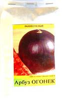 Семена Арбуза Огонек, 0,5кг