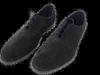 Мужские классические, кожаные мужские туфли.