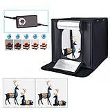 Фотобокс для предметной съемки Световой Фотокуб Складной лайткуб размеры 60x60x60, фото 7