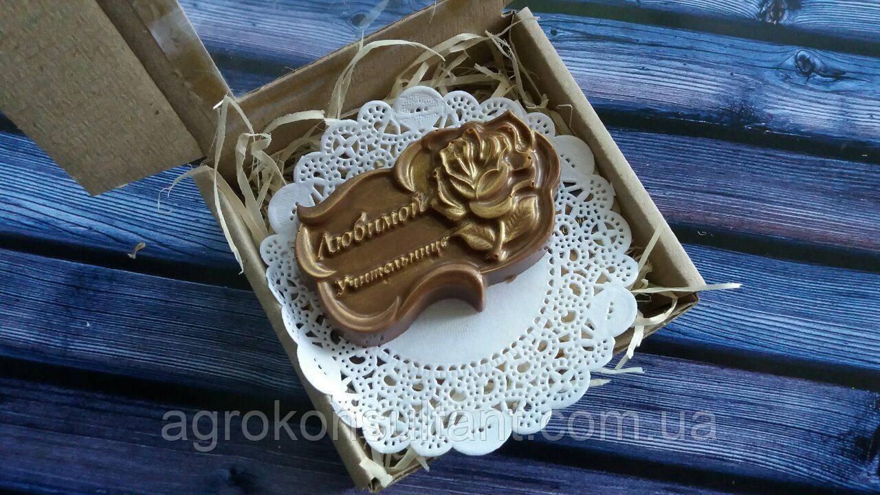 """Шоколадный набор """"Любимой учительнице"""" 40 грамм в упаковке"""