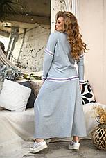 Молодежный юбочный костюм большого размера, фото 3