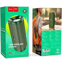 Bluetooth Speaker Hoco HC4 Army Green