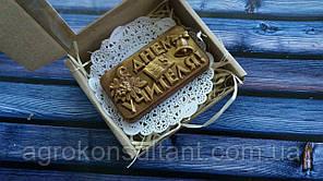 """Шоколадный набор """" С днем учителя"""" 50 грамм в упаковке"""