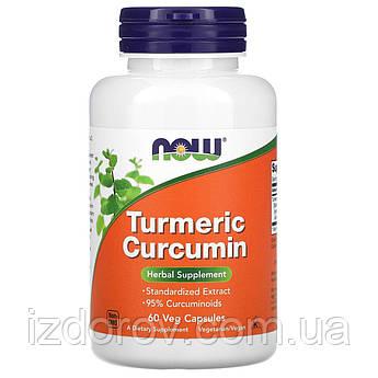 Now Foods, Куркума и куркумин, Turmeric Curcumin, 60 растительных капсул