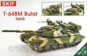 Сборная модель танка  'Т-64ВМ 'Булат' Украинский боевой танк