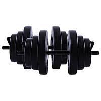 Гантели Total Sport HT40 2x20kg
