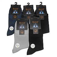 Мужские бамбуковые носки Золото от 21.00 грн./пара (ароматизированные, N106-1)