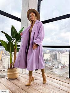 Женское Пальто кашемировое 42-46