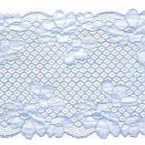 Стрейчевое (еластичне) мереживо блідо-блакитного кольору шириною 20 див, фото 3