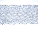 Стрейчевое (еластичне) мереживо блідо-блакитного кольору шириною 20 див, фото 4