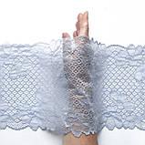 Стрейчевое (еластичне) мереживо блідо-блакитного кольору шириною 20 див, фото 2