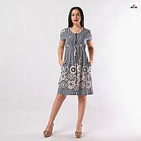 Халат жіночий літній на блискавці з кишенями в смужку 46-56р.