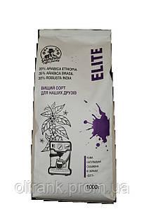 Кава Бленд ELITE 70\30 (Бразилія+\Ефіопія\Черрі\ 1000г