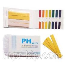 Лакмусовий папір ( pH-тест ) 1-14рН 80 смужок