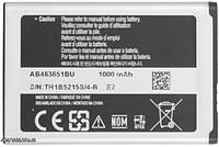 Аккумуляторная батарея Samsung AB463651BU (C3322,S3650,S5610,C3312,C3530,C6112,S5560,S5600,S5620)