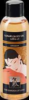 Съедобное масло для тела с ароматом Корицы HOT - SHIATSU 100мл (H66018