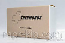 Термобокси ІЧ-2М для ліків, вакцини