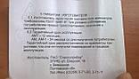 Ареометр для молока АМТ 1015-1040 кг/м3 с Поверкой ГОСТ 18481-81, фото 7