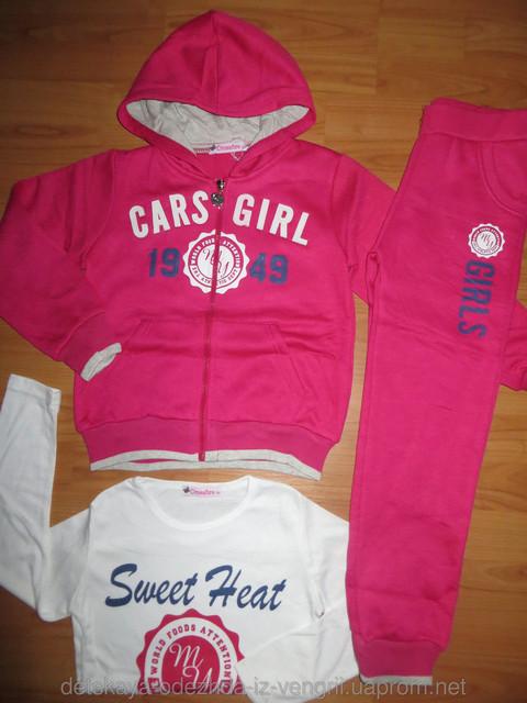 Утепленные спортивные костюмы и наборы 2-3-ки