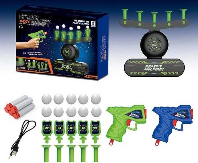 """Ігровий набір для хлопчика """"Повітряний тир"""" із серії """"Dark Shot"""" 3361 з літаючими мішенями, працює від батарейок"""