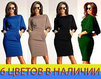 Платье-фонарик 175 от 3 шт.