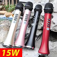 Караоке микрофон MicMagic L-698 15W 4000 mAh Bluetooth