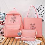 Рюкзак для школы комплект 4 в1 сумка пенал клатч бананка черный желтый розовый школьный ранец портфель, фото 2