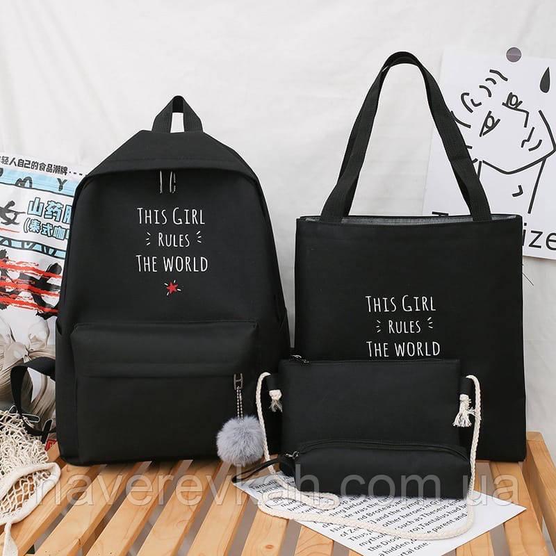 Рюкзак для школы комплект 4 в1 сумка пенал клатч бананка черный желтый розовый школьный ранец портфель