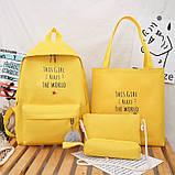 Рюкзак для школи комплект 4 в 1 пенал клатч шоппер чорний рожевий жовтий шкільний ранець портфель, фото 3