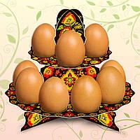 """Декоративна підставка для яєць №12 """"Хохлома"""" (12 яєць) висока (1 шт), фото 1"""