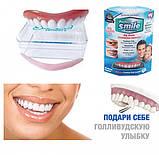 Вставка для зубів, Вініри PERFECT SMILE VENEERS для зубів, фото 2