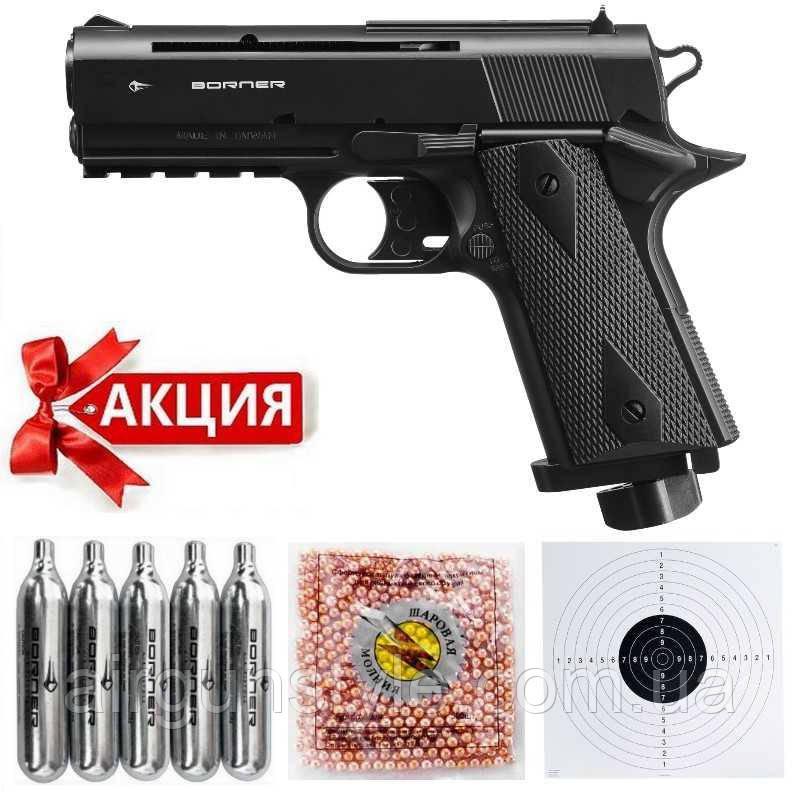 Пістолет пневматичний Borner WC401 (Colt Defender)
