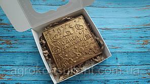 """Шоколадна листівка """"З днем народження"""" 60 грам в упаковці"""