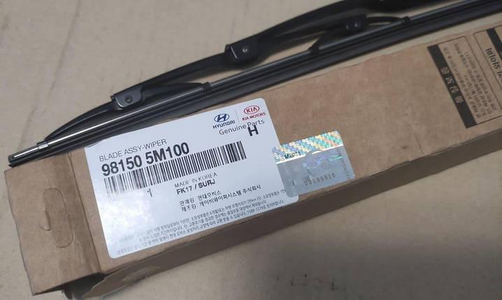 Щітка склоочисника Hyundai EX8, Хюндай EX8 (98150-5M100) Е-5, фото 2