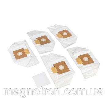 Набор мешков из микроволокна (5 шт) 2.863-236.0 для пылесосов Karcher