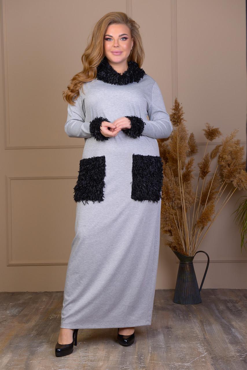 Длинное осеннее платье большого размера