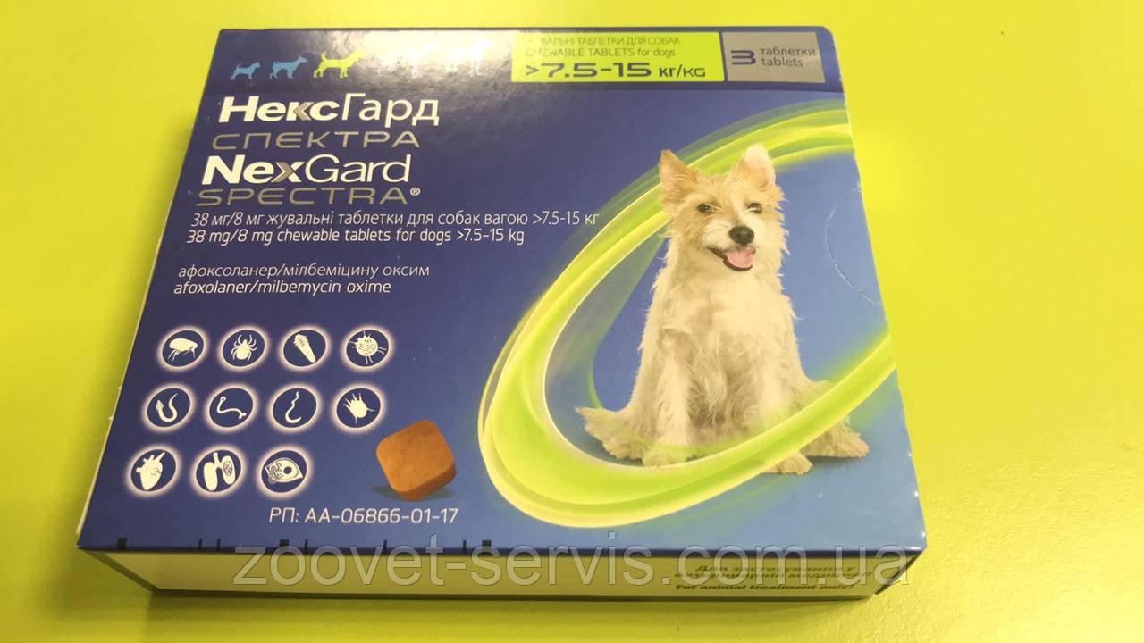 Таблетки від глистів, бліх та кліщів для собак від 7.5 до 15 кг Нексгард Спектра NexGard Spectra 1 таблетка