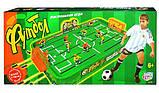 Настільний футбол Joy Toy 0705 на штангах, фото 3