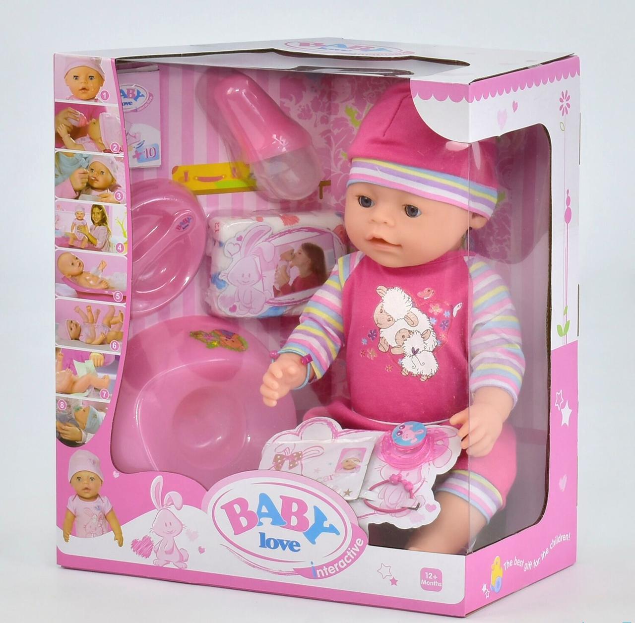 Функциональная кукла - пупс Baby Love BL 023 I имеет 8 функций с аксессуарами