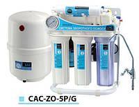 Система обратного осмоса для фильтрации воды CAC-ZO-5P/G (с насосом и манометром)