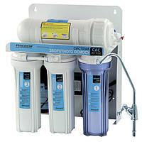 Система обратного осмоса для фильтрации воды CAC-ZO-5/Q2 (с насосом и мембраной 200GPD, без бака)