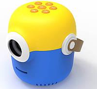 Проектор портативный детский Minion, желто-синий