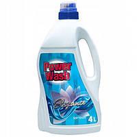 Кондиціонер для білизни Power Wash Elegance 4 л.
