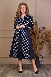 Модное синее платье в горох большого размера