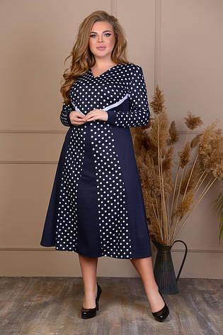 Модное синее платье в горох большого размера, фото 2