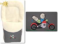 Зимний конверт для санок на овчине Веселая Парочка